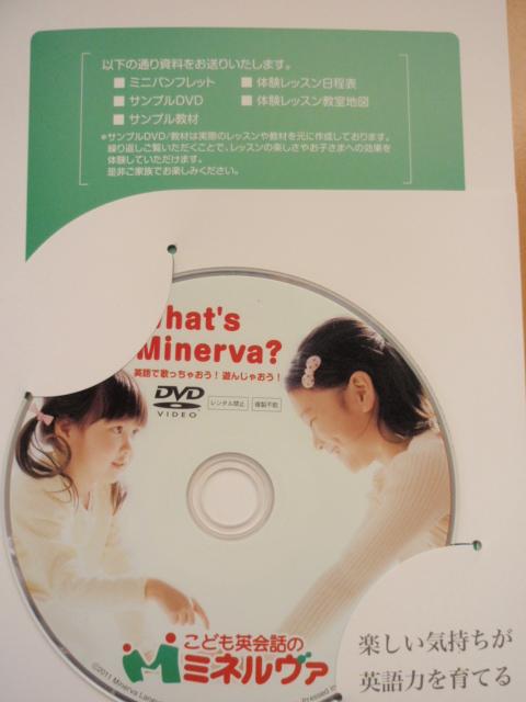 小学生 無料DVD